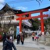 初詣 宇治上神社と塔の島