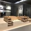 大人も楽しめる夏休み自由研究その2:東京都台東区上野公園の国立西洋美術館の建築ツアー