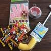 100円ショップで購入したもの。お弁当グッズやお菓子など。