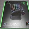 Razer Tartarus V2 を買ってみた1 【レビュー】