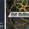 Uni Bullet Hell 美しい弾を描く2D弾幕シューティングゲームが作れるスクリプト(プレイヤーの攻撃方法を触ってみた)