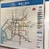 大阪メトロのリニューアル前の路線案内です!