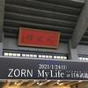 ZORNの初武道館に行ってきた!KREVA、AK-69、AKLO、般若と客演も超豪華!MACCHOの「Area Area」も生で聴けたという話!