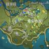 【原神】無妄の丘を攻略・探索してみた②(宝箱の位置)