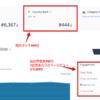 あるサイトのアクセス数がものすごいので類似のWEBサービスを公開してみた。