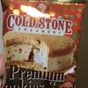 コールド・ストーン・クリーマリー プレミアムクッキーサンド キャラメルナッツパーティー  食べてみました