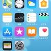 06:iPhoneの標準アプリ解説 - カメラ -
