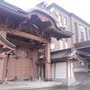 永倉新八の菩提寺『量徳寺』さんと住居跡in小樽