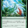 """【MTG】新フォーマット""""Brawl""""にて是非採用したい汎用カード 緑編"""