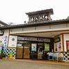 【オススメ5店】青葉・宮城野・若林(宮城)にある甘味処が人気のお店
