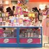シンプソンズグッズが買える店:京都府京都市PLAZA 京都ポルタ店、イオンモールKYOTO店、京都四条店