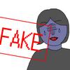 毒親発信のフェイクニュースを見破れ