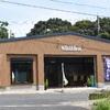 屋久島グッドモーニング第4回 甘辛どちらもイートイン、朝8時開店