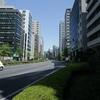 麹町の個室・格安サービスオフィス(レンタルオフィス)特集