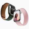 新型Apple Watch Series7、10月8日(金)予約開始・15日(金)発売