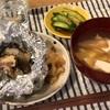 ごはん、鮭とキノコのホイル焼きと蓮根グリル、豆腐の味噌汁、きゅうりの梅おかか和え