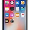 iPhoneXは音ゲーなどのアプリゲームを快適にプレイできるか?【リズムゲーム】