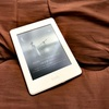 寝る前の読書に、Kindle