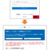 件名「Microsoftアカウントの不審なサインイン」という偽メールが拡散中、偽Officeサイトへ誘導してユーザー情報をだまし取る
