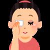 瞼の診察を受けられるかたへ