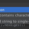 ruby1.9でinvalid multibyte char (US-ASCII)