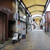 小野商店街の散策