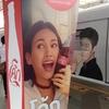 バンコク移動に欠かせないBTSスカイトレインに乗る【タイ】