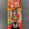 熊本豚骨ラーメン 乾麺