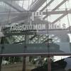 【虎ノ門】アンダーズ東京 虎ノ門ヒルズに宿泊してきました