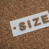 太ってると躊躇(ちゅうちょ)するとが多いので、私は標準体重でいたい