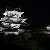 姫路城をぐるりと半周