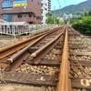 失われた鉄路