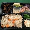 今日のおすすめお惣菜 9月12日(月)