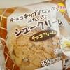 【ローソン新作】「チョコチップメロンパンみたいなシュークリーム」を食らった。