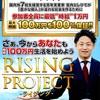 """【要開封】""""1時間""""で最低でも""""1万円""""が入金される件"""