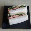 27冊目『プレミアムな和サンド』から初回は鮭のからしじょうゆあえ+クレソンのサンドイッチ