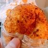 【食べログ】関西の高評価お惣菜パンブランジェリー!ピクニックにもオススメです!