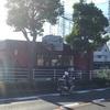 浅川に近日オープン