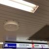 大阪メトロ天王寺駅の改札は…