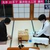 藤井聡太二冠:2020年12月 順位戦7連勝!+銀河戦優勝+三度目の師弟対決