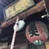 摩利支天徳大寺&護国院にお参りしました〜♪(東京都台東区)2019/8/11