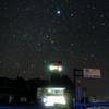 2016年最後の護摩壇山で星を見る