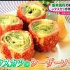 ノンストップ!【レタスカツのシーザーソース】レシピ