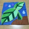 フェルトの布絵本②葉っぱで雨宿り