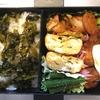 お弁当 -87- 魚ニソのキムチ炒め