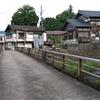 栃尾 神明橋