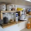 DIY スパイスラック 廃材利用キッチン収納  Spice rack DIY