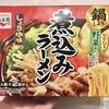【7分煮込むだけの簡単調理!】永谷園「煮込みラーメン しょうゆ味」を初めて食べてみたぞい