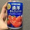 10分で完成 切り干し大根のトマト缶煮