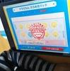 【ワンダースクール プログラミング部】幼児から小学生が無料でプログラミング遊びができるサイト~ドラえもんのものなど6つ